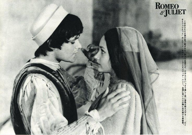 romeo and juliet comparison with catrin In shakespeare's romeo and juliet, act 3 scene 5 shows the key relationships between lord and lady capulet and their daughter juliet this scene contrasts and compares strongly with three poems i have studied about parental relationships, which are catrin, father to son and this be the.