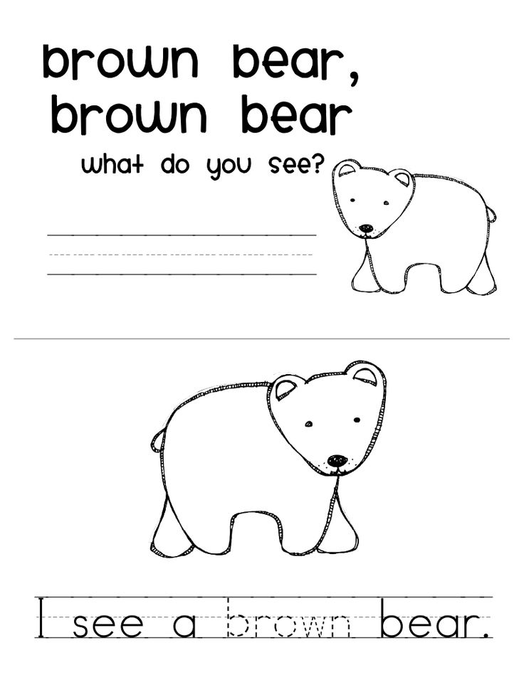 Brown Bear Color Book.pdf - Google Drive | Kids Song and ...