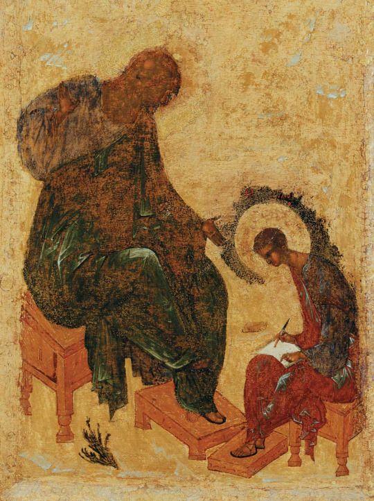 Андрей Рублев, Царские врата иконостаса, деталь (Евангелист Иоанн), 1425-1427