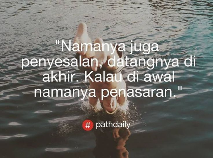 #pathdaily #pathdailystory #pathdailyindo #pathdailyindonesia #dagelan