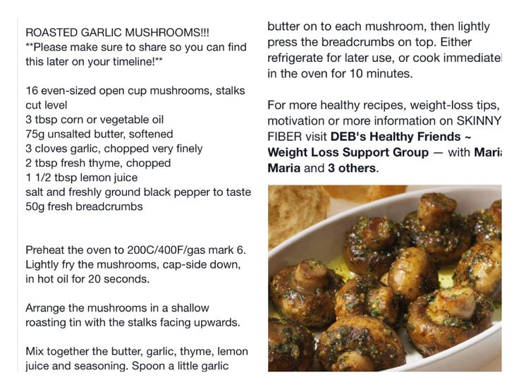Roasted garlic mushrooms: Garlic Mushrooms, Can T Wait, Roasted Garlic ...