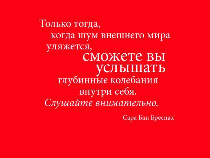 Письмо «Стратегия тишины, 35 тактик управления временем и дельный совет от Стивена Кови» — Почтовый голубь МИФа — Яндекс.Почта