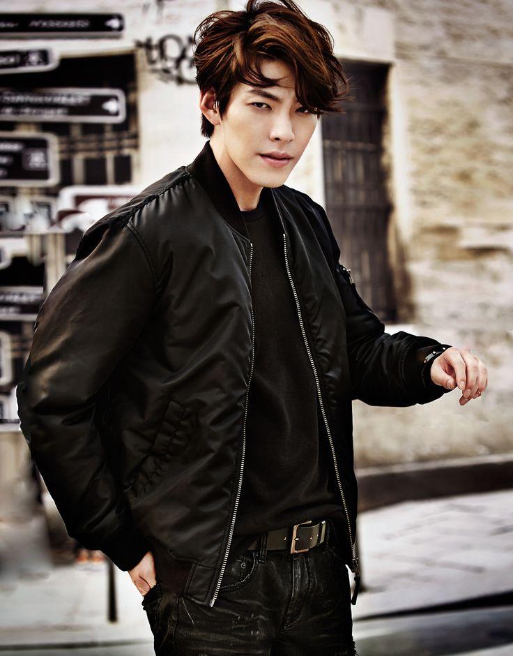 Kim Woo Bin - Giordano F/W 2014