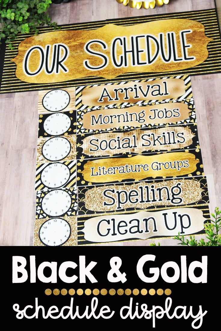 Editable Schedule Cards Black And Gold Classroom Decor Schedule