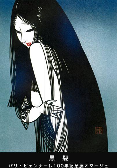 """Black Hair"" (paper cutout art) by 宮田 雅之 Masayuki MIYATA, Japan"