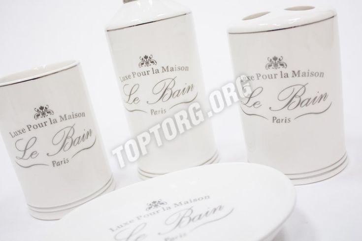 Набор для ванной Le Bain во французском стиле. 4 аксессуара для ванной. Дозатор для жидкого мыла, стакан, стакан для зубных щеток, мыльница.  Set for a bath Le Bain in the French style. 4 items. The soap dispenser, Cup, tumbler holders, soap dish.  #ванная #набордляванной #аксессуары #dispenser #Bain #bath #accessories #прованс #Provence