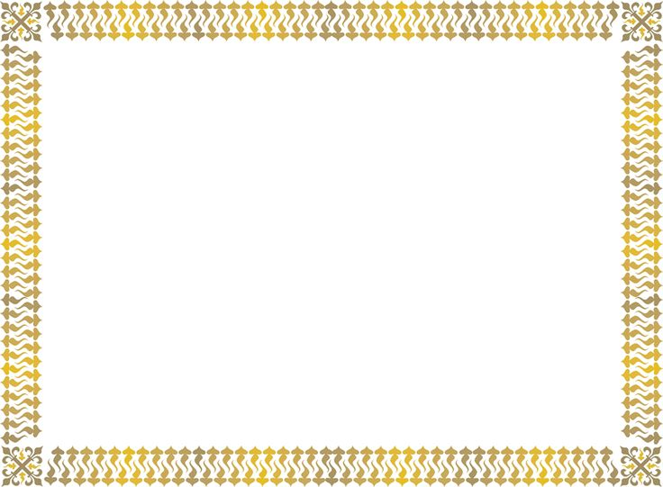 gold award certificate border  free printable page borders
