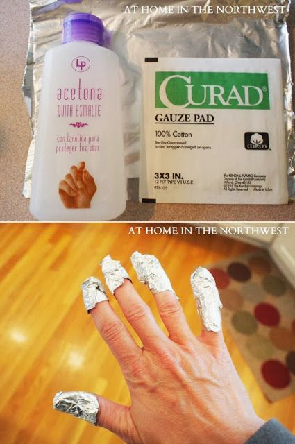 How to remove a gel manicure at home.