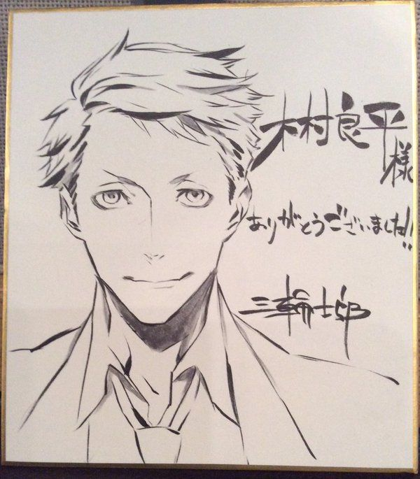 TVアニメ「ジョーカー・ゲーム」 (@jokergame_anime)   Twitter