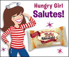 Oh Tofu Shirataki. You know you have the  upper hand in this relationship. Yet you are being saluted. Noodle-lovers NEED this info ASAP!!!!!