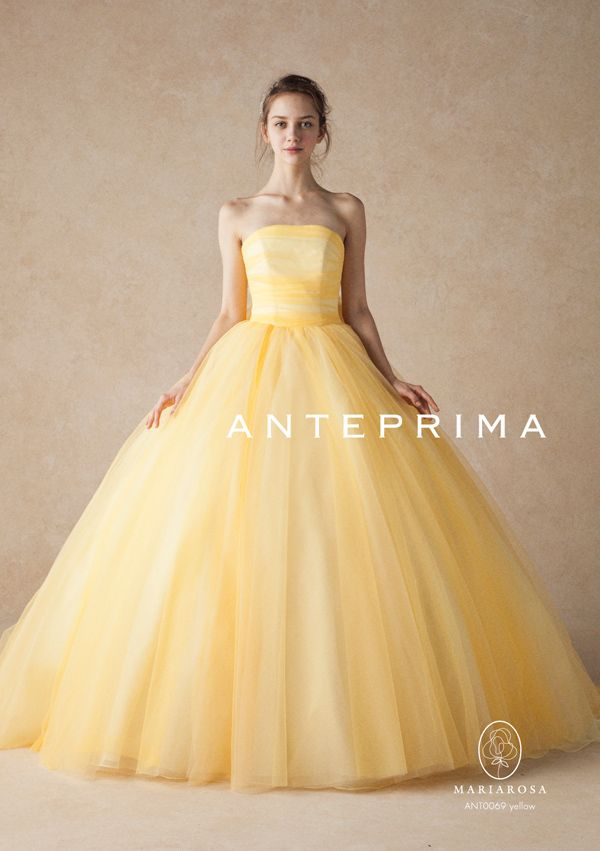 Happy hump day! Remember our post on Cinderella Wedding Gowns? Well, we're back with more princess wedding dreams but this time, it's all about Belle. Inspired by the new Beauty and the Beast movie, we've put together 15 pretty perfect yellow wedding dresses for thecolor-loving bride looking to slay. Colorful wedding gowns are guaranteed to …