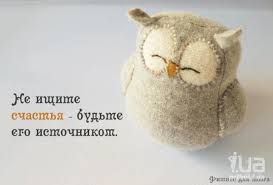 Image result for ключ к успеху
