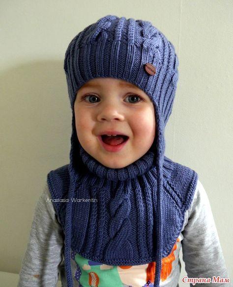 Здравствуйте, дорогие страномамочки и любительницы вязания!  Сегодня пришла поделиться с вами новым тепленьким комплектом.