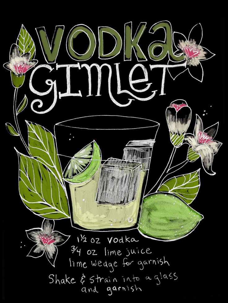 Next up in the illustrated cocktail series: The Vodka Gimlet. The perfect,  limey, refreshing drink for summer. I have some cucumber infused vodka that  may end up in one of these. Yum.