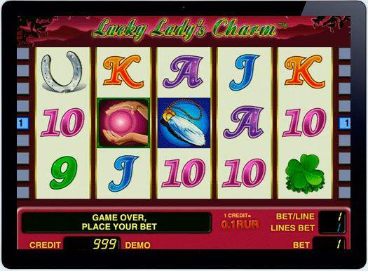 Игровой автомат Lucky Lady's Charm в онлайн казино.  Для любителей классики компания Novomatic предлагает яркий и приятный игровой автомат Lucky Lady's Charm, который доступен для игры на деньги рубли в онлайн казино. Это слот в розовых тонах, но привлечет он и серьезных игроков б