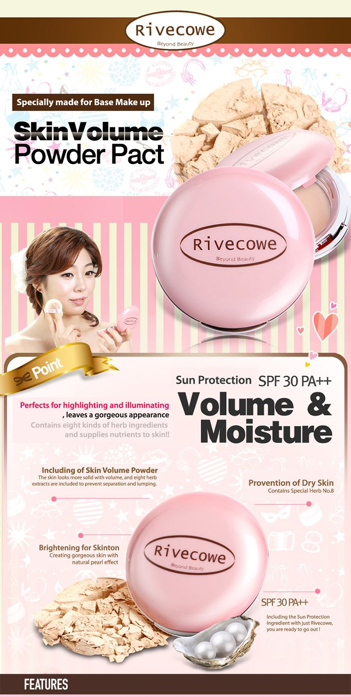 [RIVECOWE] Skin Volume Powder Pact (3Colors) Quick