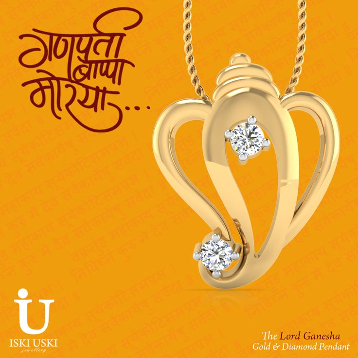 Buy Ganesh Chaturthi Special Diamond Jewellery at Flat 10% Off on using Coupon Code.!!  #HappyGaneshChaturthi #GaneshPendant #Pendant #IskiUski