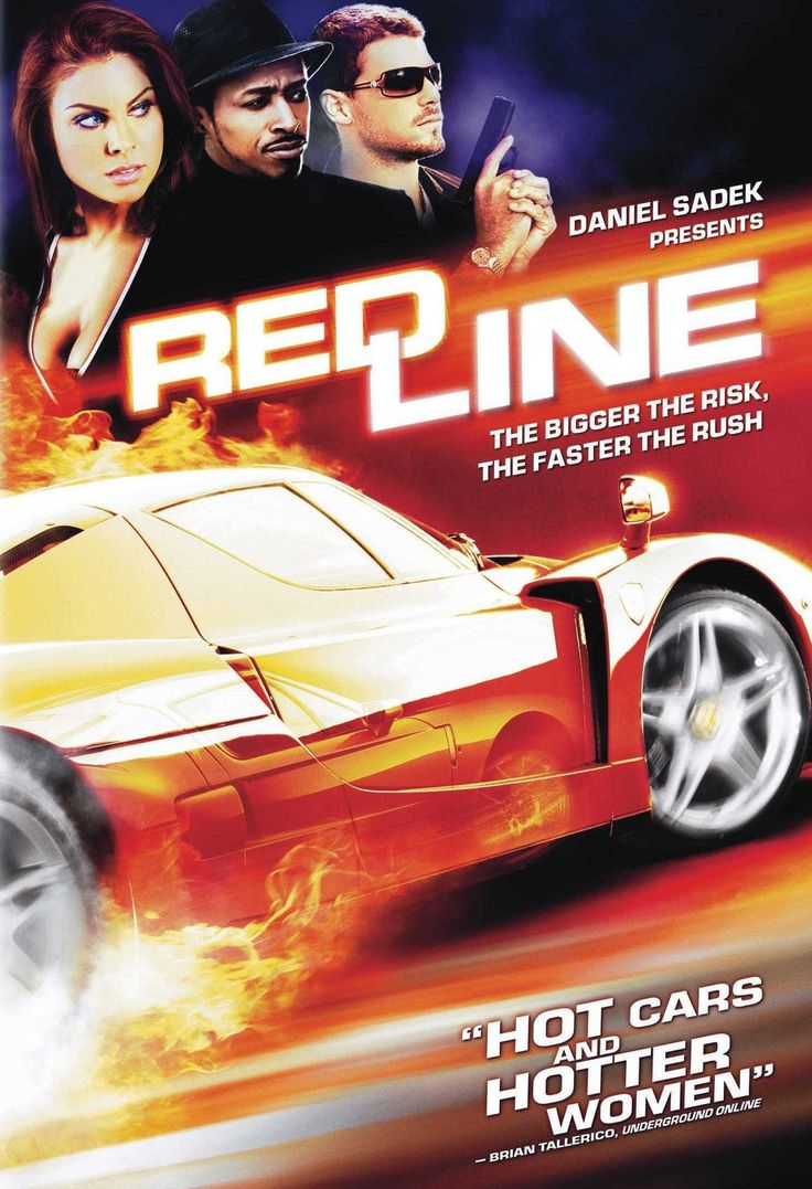 Redline one of the best worst movies ever made