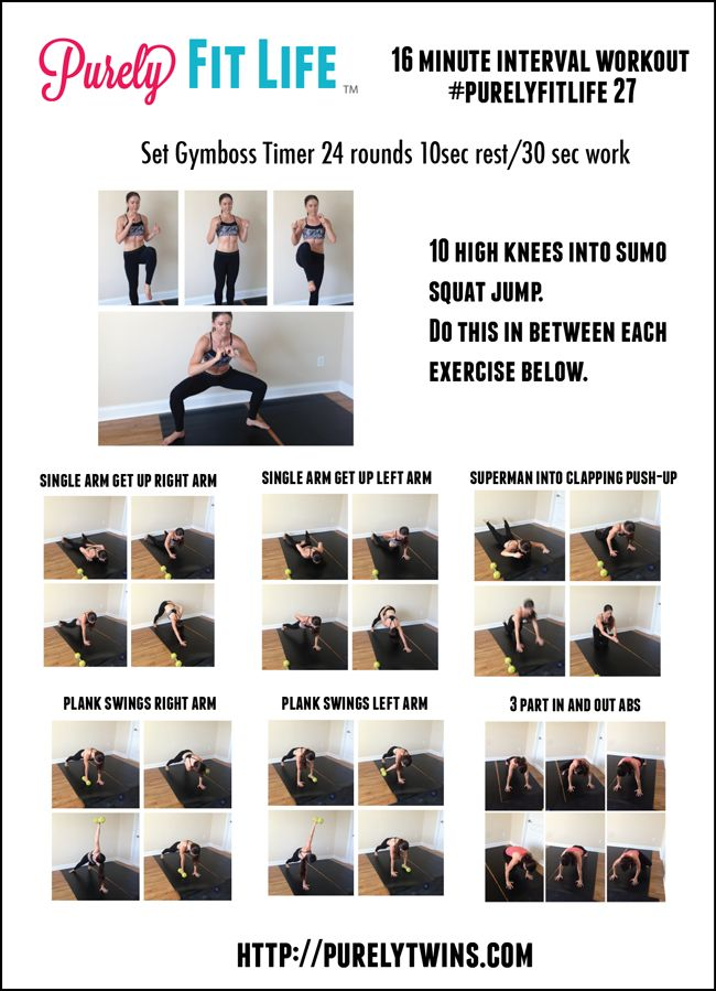 16 minute interval cardio workout