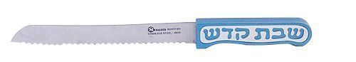 """Challah Knife with """"Shabbat Kodesh"""" Writing by World of Judaica. $159.00. Dimensions: 13"""". You will be pleasantly surprised! The vast majority of our shipments arrive within 10-14 business days from time of shipment, far in advance of Amazon's default calculation of shipping times for items shipped from Israel.. Material: Aluminium. Your order includes 1 item(s).. With """"Shabbat Kodesh"""" (Holy Sabbath) on its handle this is a superb addition with a modern to the Shabbat..."""