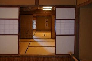 Japanse architectuur van vroeger tot nu