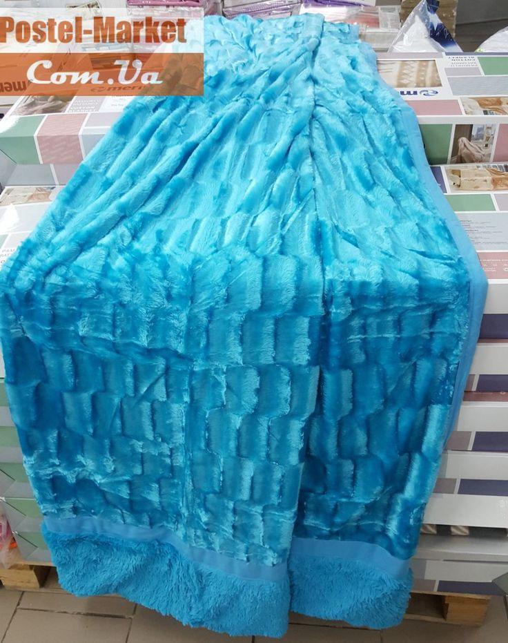 Плед-покрывало из искусственного меха бирюзового цвета. Купить Плед-покрывало из искусственного меха бирюзового цвета в интернет магазине Постель маркет (Киев, Украина)