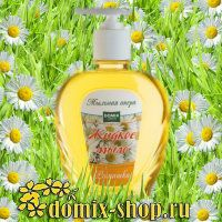Купить Жидкое мыло для рук - ромашка с дозатором по цене 93 руб. в интернет магазине DOMIX-SHOP.RU
