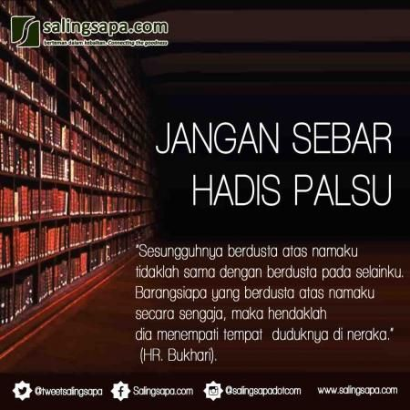 text-12-hadits-lemah-dan-palsu-seputar-ramadhan-8277.jpg (450×450)
