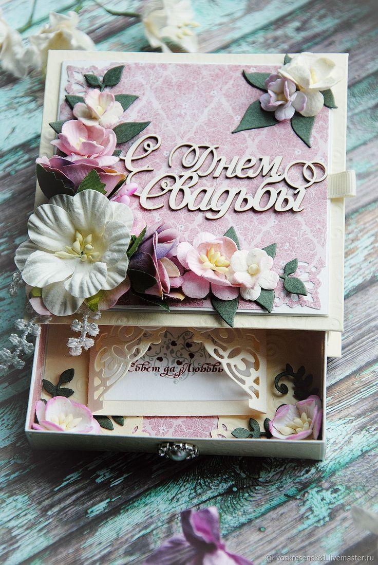 Тедди подруге, свадебные именные открытки