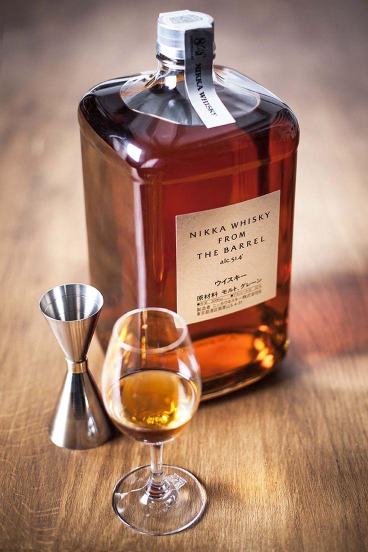Bodegas Torres inicia la distribución en España del whisky japonés Nikka