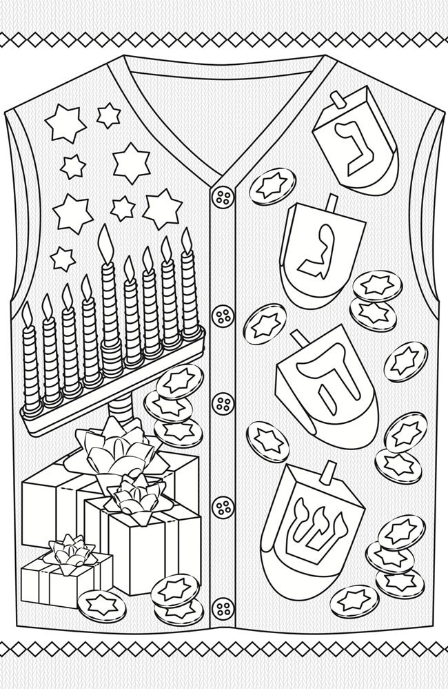 Dover sampler creative haven ugly holiday sweaters coloring book