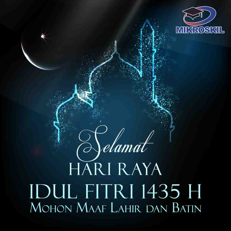 Selamat Hari Raya Idul Fitri 1435 H Mohon Maaf Lahir Dan