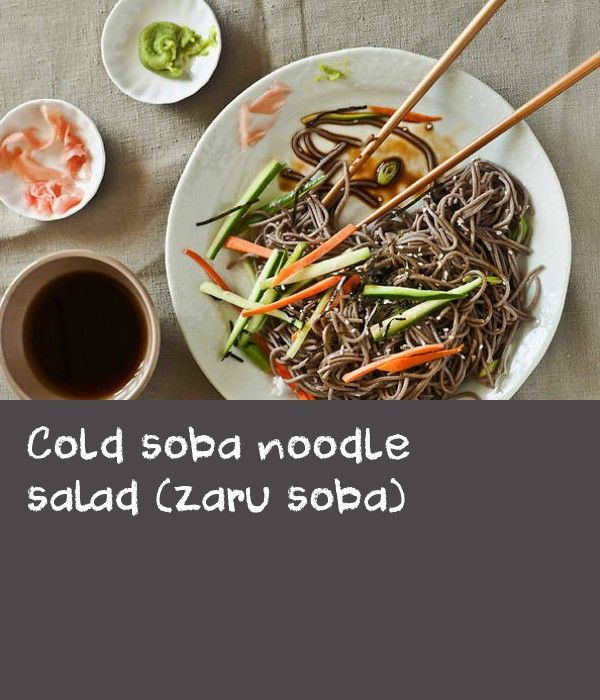 Cold soba noodle salad (zaru soba) | Zaru soba is a popular Japanese summer salad. The cold noodles are traditionally served in a zaru (bamboo basket). Chopsticks are used to pick up a small amount of the noodles which are then dipped into the sauce, mixed with some wasabi and ginger. The carrot isn't traditional but we've included it for texture, colour and substance.