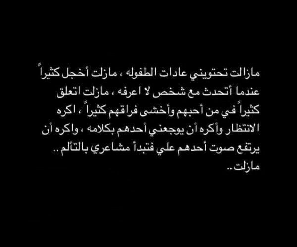 Pin By Sara Saro On Arabic Quotes Words Quotes Pretty Quotes Love Quotes Wallpaper
