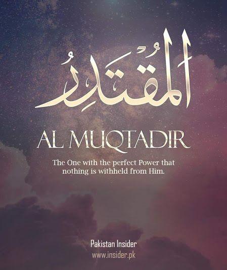 Al Muqtadir