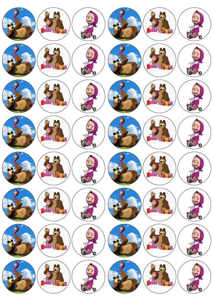 *48 3cm Masha & The Bear Edible Rice/Wafer Paper Cupcake/Fairy Cake Toppers* | eBay