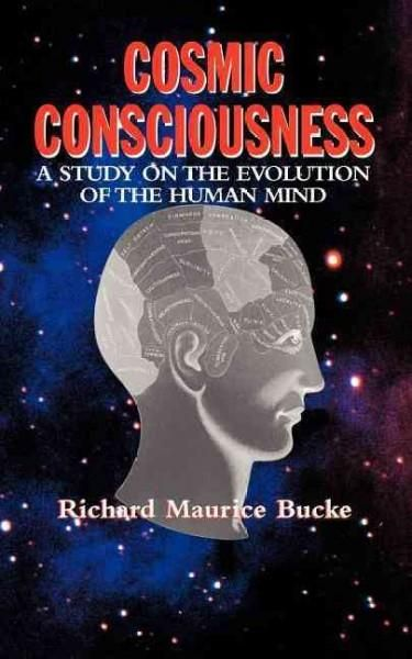 an introduction to the analysis of human consciousness A brief tour of human consciousness from  brief introduction to matlab taken from the book  brief history of humankind summary and analysis a brief account of.