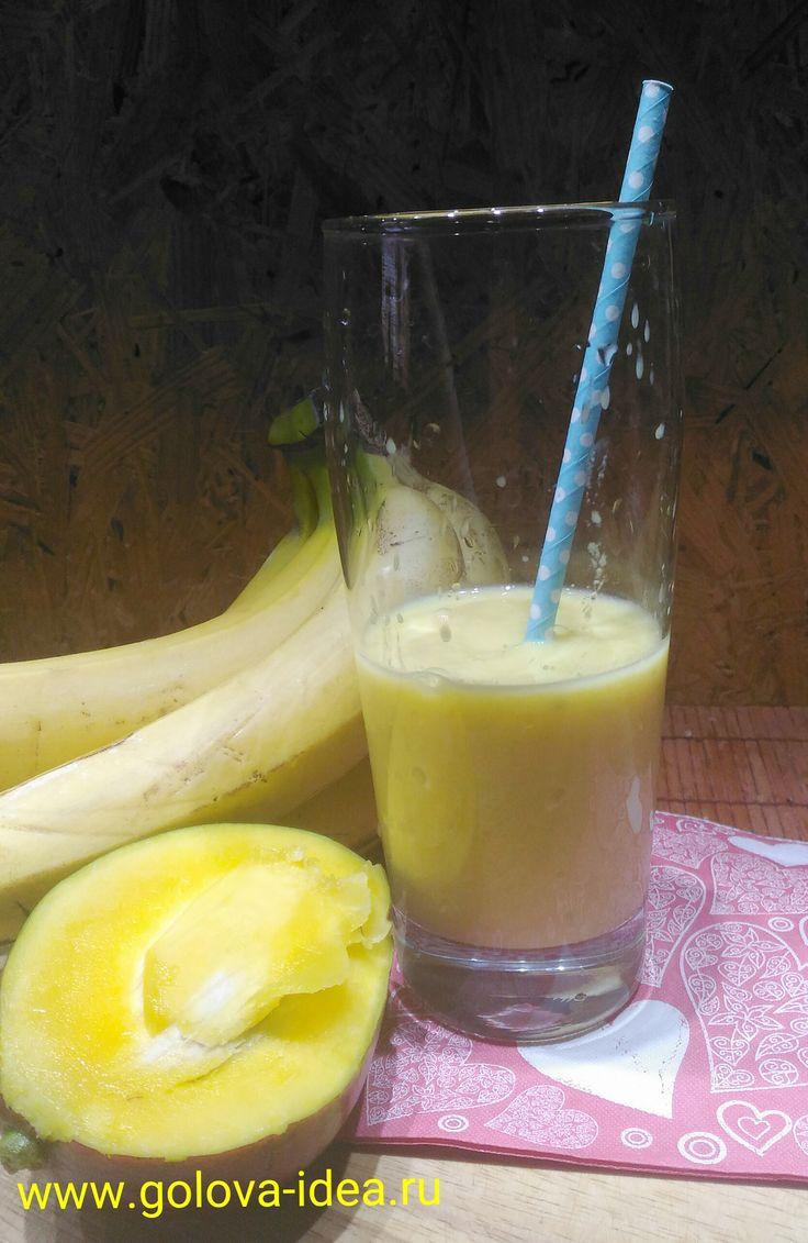 Smoothie Смузи из банана и манго.