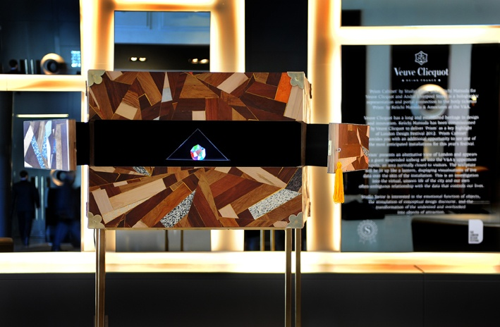 Welcome to London Design Festival 2012! We are hugely privileged to be hosting 'Prism Cabinet' for Veuve Clicquot and Andaz, designed by Studio Swine and Keiichi Matsuda. 'Prism Cabinet' is an satellite installation of 'Prism' showed at the V museum. Come and discover an alternative view of London...