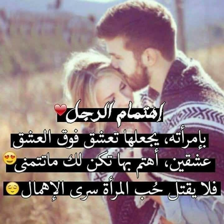هيما حبيبي وبس Photo Quotes Arabic Words Quotes