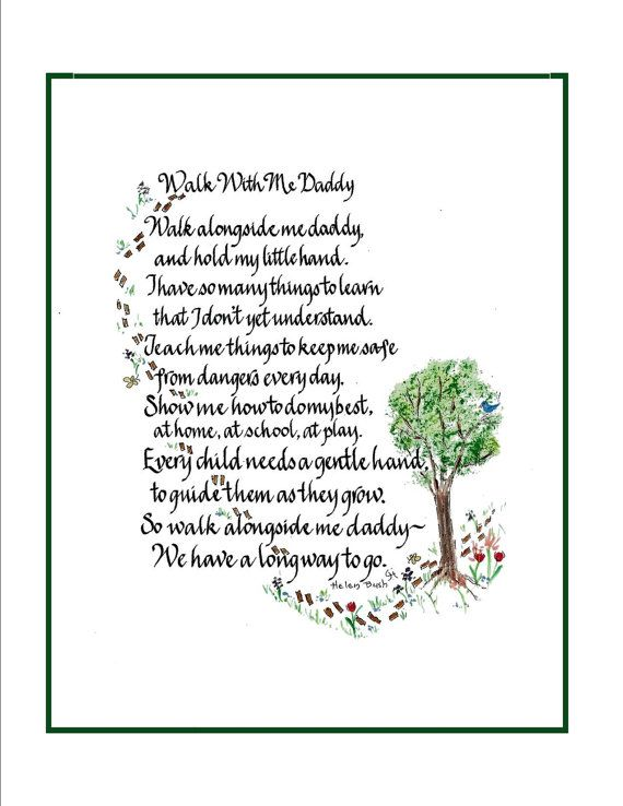 Lucrative image intended for walk with me daddy poem printable