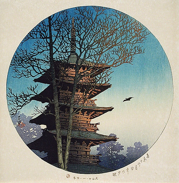 Tattoo Inspiration & Ideas - Japanese Art   Kawase Hasui - Twilight, Yanaka, 1921. #Japanese #Pagoda