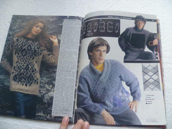 Vintage Russian Models Cuts Patterns Sewing by HobbyDiyJob on Etsy