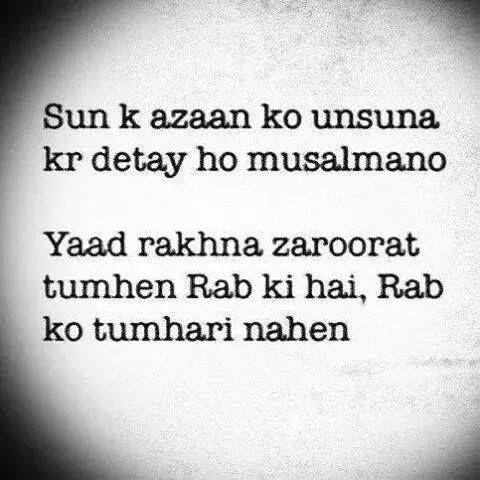 Adhaan. <3