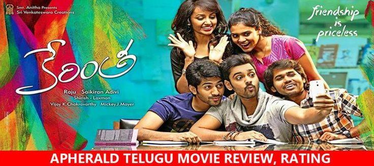 Kerintha Telugu Movie Review, Rating