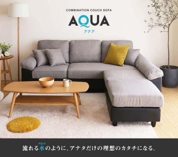 Aqua Sofa Bedandbasics Sg L Shaped Sofa Fabric Sofa Sofa
