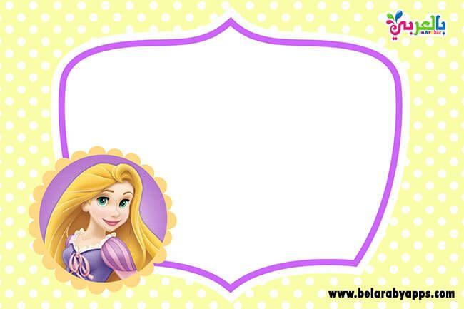احلى تصاميم اطارات اطفال بنات ناعمة وملونة للتصميم براويز بالعربي نتعلم Autograph Book Disney Disney Princess Rapunzel Disneyland