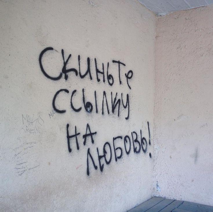 На стену картинка с словами