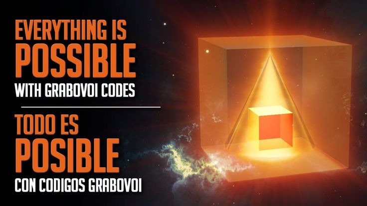 Everything is Possible with Grabovoi Numbers - Todo es Posible con Númer...