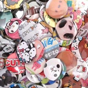 Pin Badge: Japanese Brochure *ADD TO BASKET